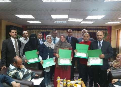 بالصور| تكريم 48 من القيادات التعليمية المتميزة بجنوب سيناء
