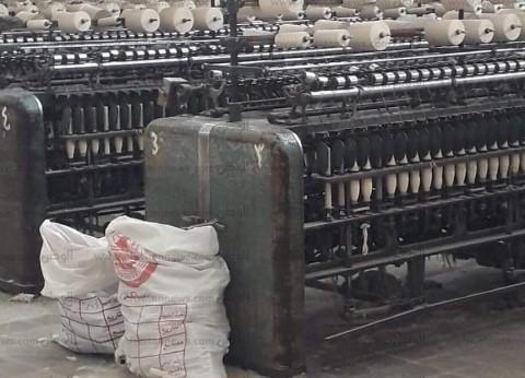مصنع غزل دمياط