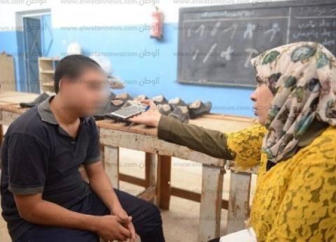 «محمد»: «شلة حرامية» شجعونى على تعاطى «الترامادول» وخطف التليفونات