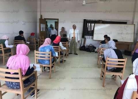 اليوم.. 12 طالبا يؤدون امتحانات الثانوية العامة للمكفوفين بالقليوبية