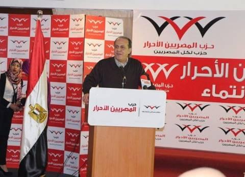 """أمين عام """"المصريين الأحرار"""" يعتمد تشكيل لجنة ذوي الإعاقة"""