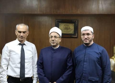 """أمين """"البحوث الإسلامية"""" يبحث مع وفد """"داغستان"""" التعاون العلمي"""