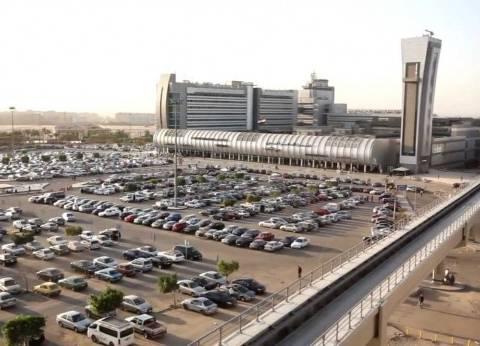"""مدير أمن مطار القاهرة: نضبط أموالا ومخدرات مهربة """"في أماكن حساسة"""""""