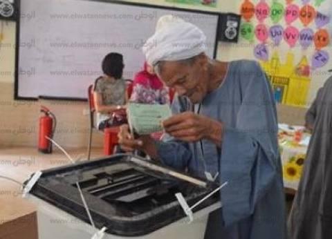 في اليوم الثاني.. إقبال ضعيف في الغربية على التصويت بالانتخابات البرلمانية