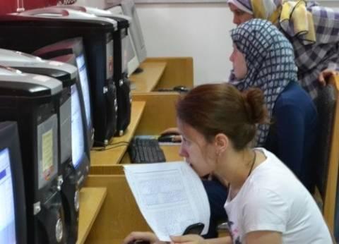 بالصور| 5 خطوات لتسجيل اختبار القدرات لطلاب الثانوية العامة