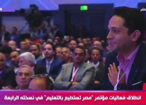 وزيرة الهجرة تشكر الإعلامي أحمد فايق وفريق عمل برنامج «مصر تستطيع»