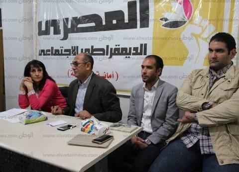 """""""المصري الديمقراطي"""" يطالب بإجراءات أكثر فاعلية في مواجهة الإرهاب"""
