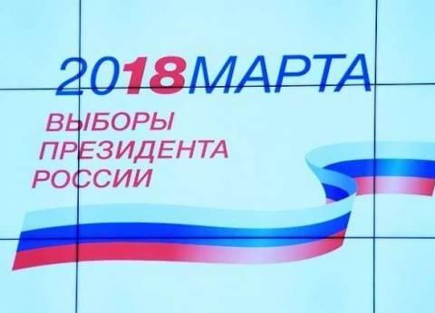 الصمت الانتخابي يعم روسيا