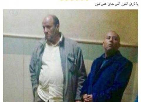 وصول محافظ المنوفية السابق المتهم بالرشوة لمحكمة جنايات الجيزة