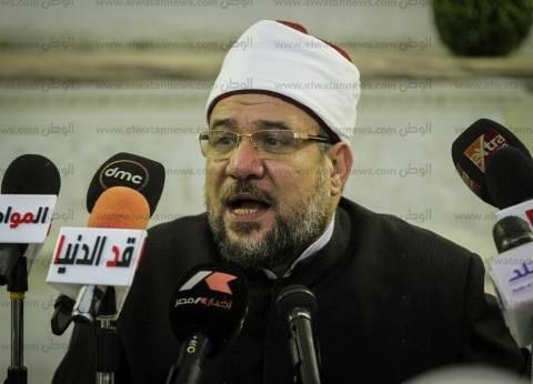 أوقاف الإسكندرية: 6 ملايين جنيه الحصيلة النهائية لصكوك الأضاحي