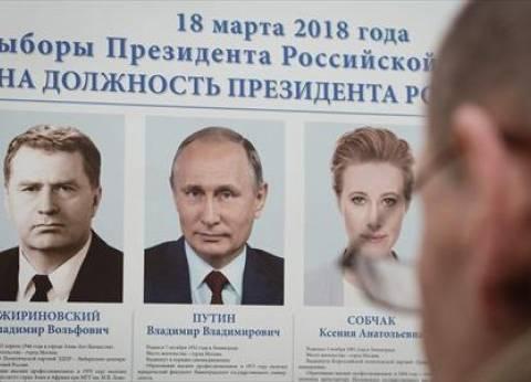المعارضة ومنظمات أهلية تطعن في نزاهة الانتخابات الروسية