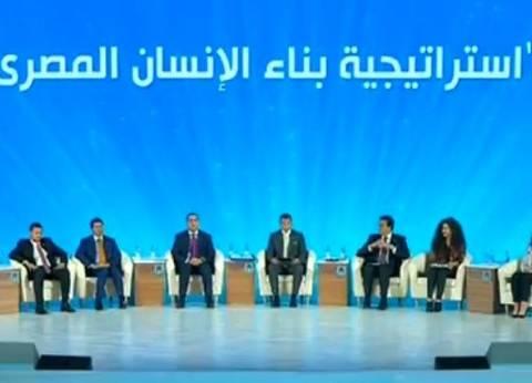"""""""محرك بحث مصري"""" بتوصيات مؤتمر الشباب.. وخبراء: نجاحه مشروط"""