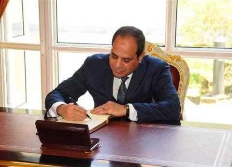 """السيسي يجتمع برئيس الوزراء وقيادات الدولة لبحث تطورات """"سيناء 2018"""""""