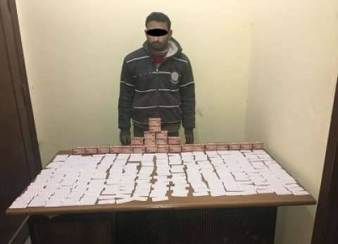 القبض على سائق بحوزته 3 آلاف قرص ترامادول مخدر بالفيوم