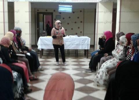 ندوات توعية صحية لطالبات المدينة الجامعية في أسوان