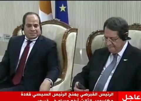 """السيسي يمنح رئيس قبرص """"قلادة النيل"""""""