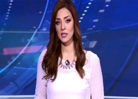 """""""إكسترا نيوز"""" توقف المذيعة مروج إبراهيم عن العمل"""
