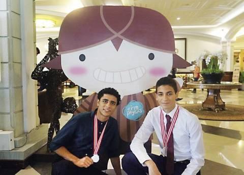 «مهند» و«أحمد» يحصدان فضيتَى «أولمبياد الفيزياء»