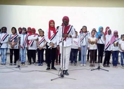 كورال أطفال الشلاتين بالبحرالأحمر ينعى شهداء الوطن بالأغاني الوطنية