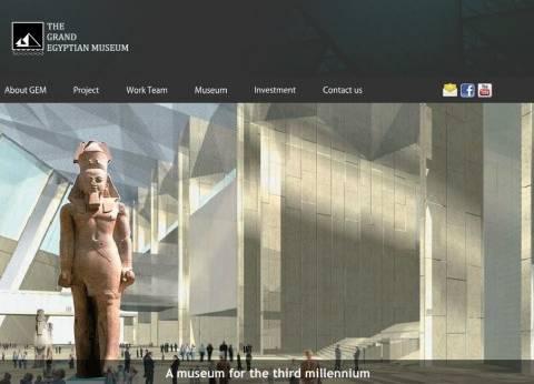 زاهي حواس عن افتتاح المتحف المصري الكبير في 2020: إنجاز كبير