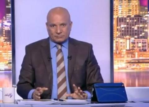 """أحمد موسى: تعيين حراسة شخصية لصلاح مثل رونالدو وميسي """"أمر عادي"""""""