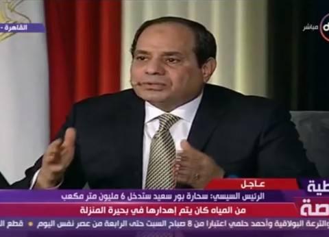 """""""اسأل الرئيس"""".. السيسي يجيب: """"لماذا تم إقصاء القوى السياسية؟"""""""