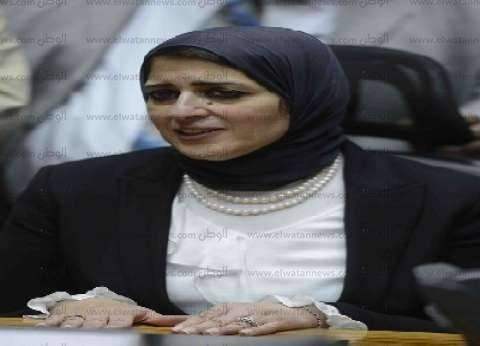 """وزيرة الصحة تتفقد مستشفيات لمراجعة خطة التأمين الطبي لـ""""عيد الفطر"""""""