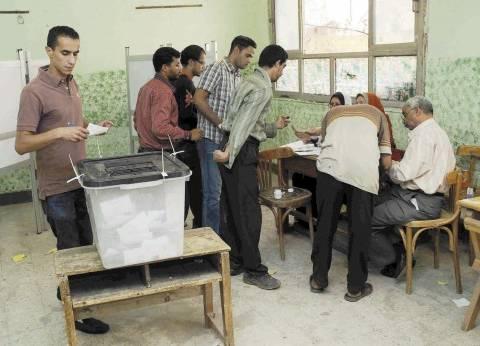 """""""مركز بصيرة"""": ثلث المصريين فقط على علم بموعد انتخابات البرلمان"""