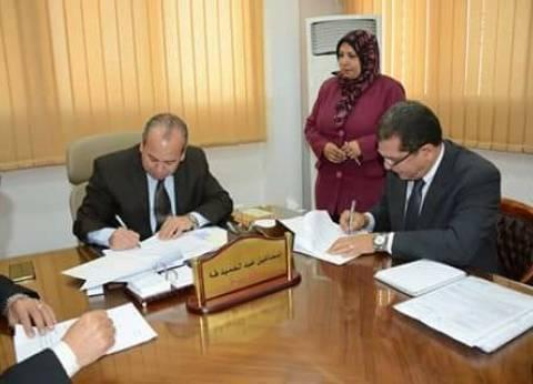 محافظ دمياط يوقع بروتوكول تعاون لاستغلال مصنع أبو حديد لتدوير القمامة