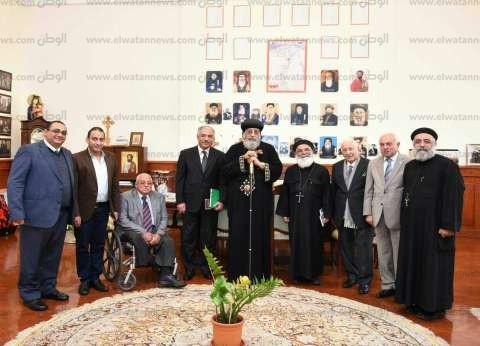 البابا تواضروس يلتقي لجنة مشروع مدرسة سان مارك