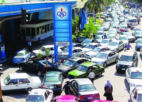 وداعاً أزمات الوقود وطوابير «البنزين والبوتاجاز»
