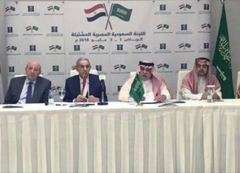وزير الصناعة يفتتح الدورة الـ16 للجنة الوزارية المصرية السعودية