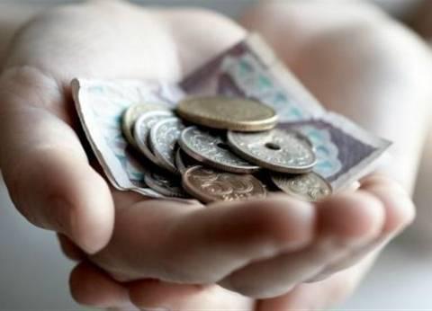 البنك المركزي: النقد المتداول يمثل 58.9% من المعروض النقدي