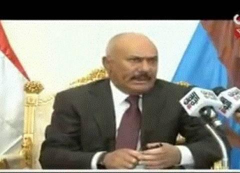 بالفيديو| تفاصيل الخطاب الأخير للرئيس اليمني السابق علي عبدالله صالح