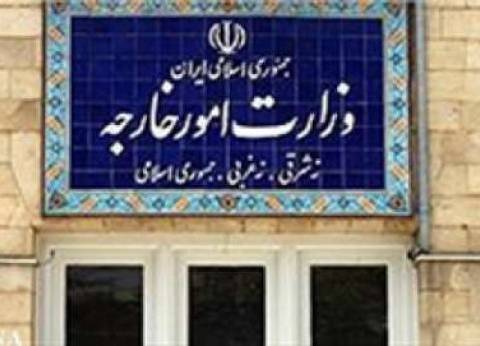 الخارجية الإيرانية: سنوقع اتفاقية جديدة مع أفغانستان لحل مشاكل المياه