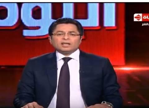 """خالد أبوبكر: """"الأحوال المدنية"""" في مصر أفضل من بعض دول أوروبا"""