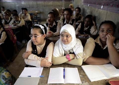 """""""التعليم"""" تطالب المديريات بإبلاغ أولياء الأمور بنتائج نصف العام"""
