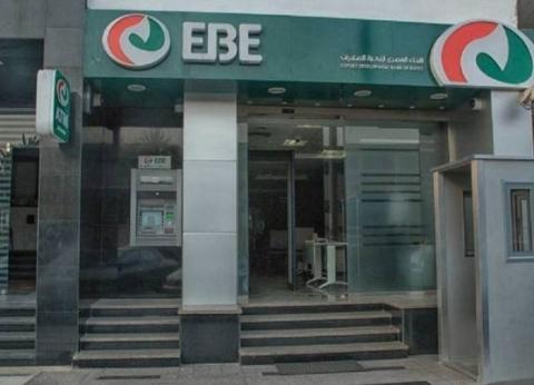 «المصرى لتنمية الصادرات» يتوج كأفضل بنك فى تمويل التجارة الخارجية بمصر 2019