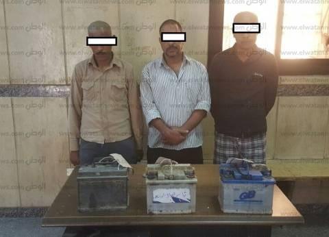 حبس عصابة بتهمة سرقة بطاريات السيارات في القطامية