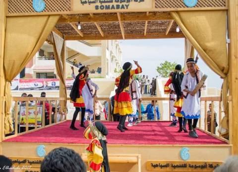 """""""ثقافة أسوان"""" تختتم الليالي الثقافية والفنية على المسرح الصيفي"""