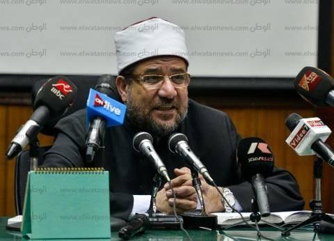 وزير الأوقاف للأئمة المرافقين لبعثة الحج: ممنوع الدخول في جدال ديني
