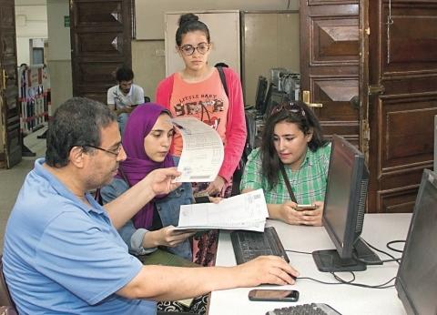 """""""التعليم العالى"""": مكاتب التنسيق جاهزة.. وتخصصات علمية جديدة فى سبتمبر"""