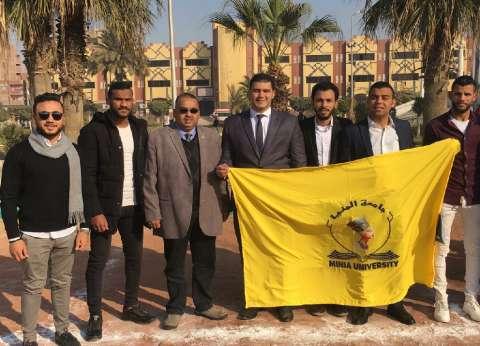 """""""المنيا"""" تشارك في منتدى شباب الجامعات بمعهد إعداد القادة بـ""""حلوان"""""""