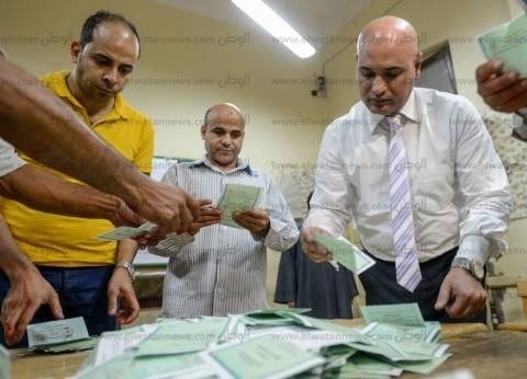 """صعود 4 مرشحين بينهم عضوين بـ""""المصريين الأحرار"""" لجولة الإعادة في """"بندر"""" المنيا"""