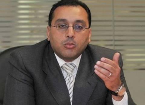 """""""الوزراء"""": منع سير سيارات النقل على """"الدائري"""" من 6 صباحا لمنتصف الليل"""