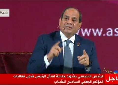 السيسي: تحملنا عبء تشغيل 3 ملايين عائد من ليبيا ودول أخرى