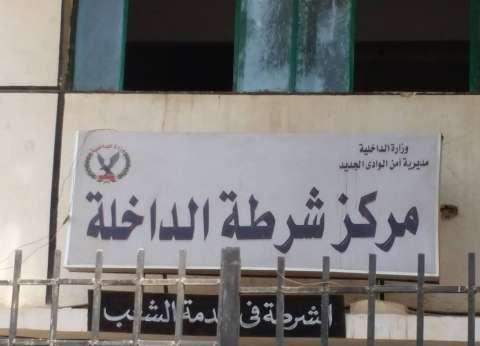 5 معلمات يحررن محضرا ضد مدير الإدارة التعليمية في الداخلة