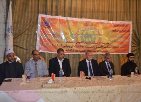 محافظ قنا يشهد احتفالية مديرية الصحة باليوم القومي للسكان