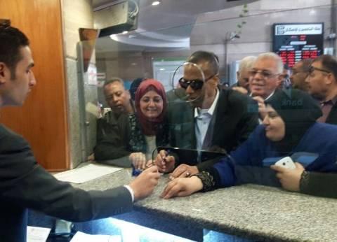 """موظفو الديوان العام ببورسعيد يتبرعون لصندوق """"تحيا مصر"""""""