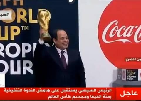 """بالصور  السيسي يحمل كأس العالم: """"مفيش حاجة بعيدة عن ربنا"""""""